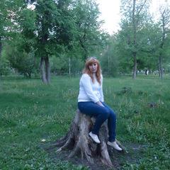 Анна Хибеба