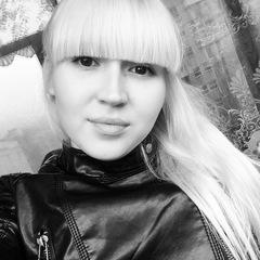 Ирина Боталова