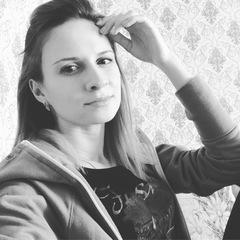 Катерина Хорошилова