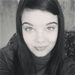 Дарина Сиротина