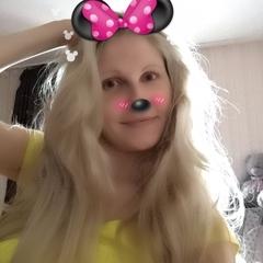 Юлия Пожиган