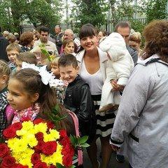 Валентина Мазитова