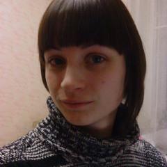 Екатерина Сырых