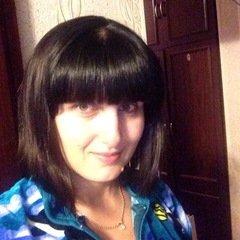 Инесса Фролова
