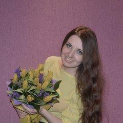 Кристина Кобоса