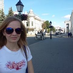 Юлия Евстратова