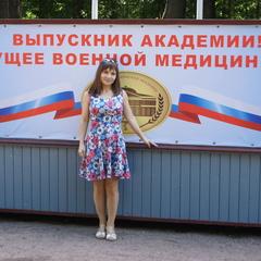 Наталья Егорова