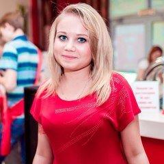 Валерия Бычуткина