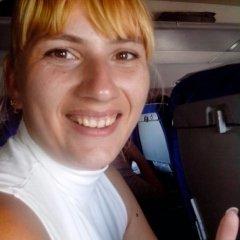 Вероника Дергачева
