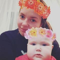 Алина Владимировна Шишкина