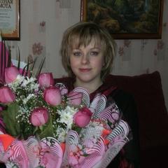 Екатерина Федосова