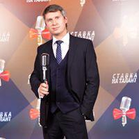 Дмитрий Салаев
