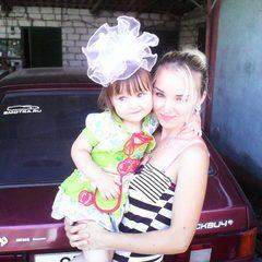Маргарита Хромова Хромова