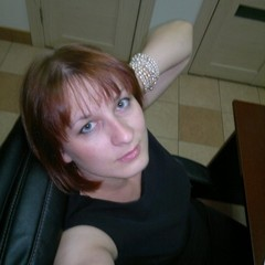 Елена Шепырёва