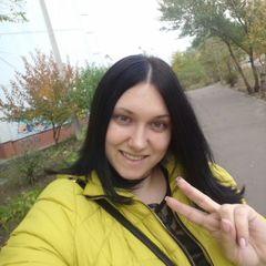 Карина Босенко