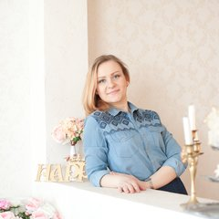 Татьяна Зернаева