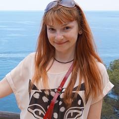 Анна Гизатулина