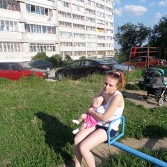Виктория Кабирова