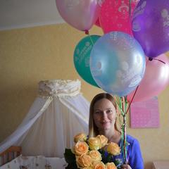 Ирина Колмакова