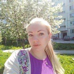 Yana Kuzmina