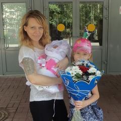 Екатерина Лузакова