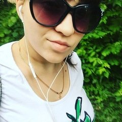 Ульяна Зенкина