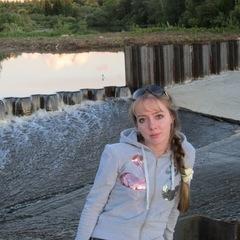 Александра Дудко