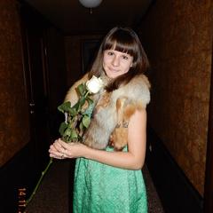 Екатерина Вергун