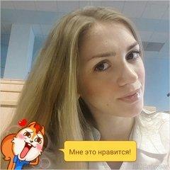 Александра Белоусова