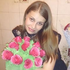 Виктория Каренгина