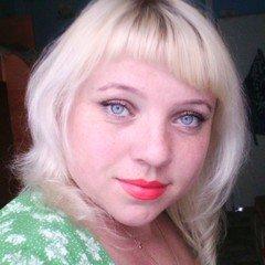 Ирина Романюк