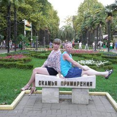Анна Вершинина