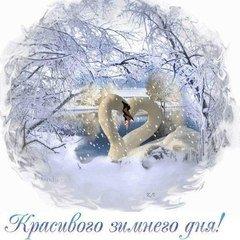 Елена Буханцева