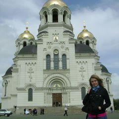 Ольга Третьяченко