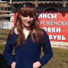 Светлана Валеева