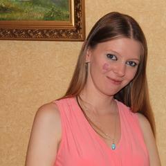 Евгения Ушакова