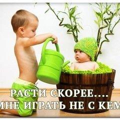 Татьяна Sh