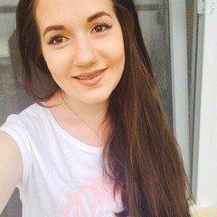 карине Оганнисян