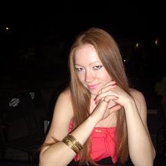 Олеся Пермиловская