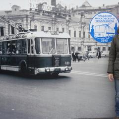 Анастасия Бичаева