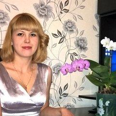 Екатерина Небользина