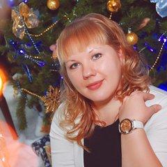 Юлия Демочкина