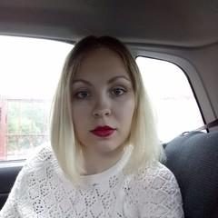 Виктория Малыхина