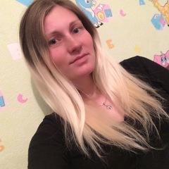Юлия Бочкина