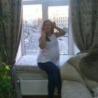 Евгения Драгунова