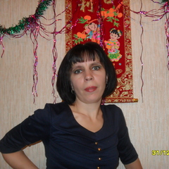 Татьяна Кистенёва