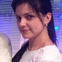 Ирина Ерохина