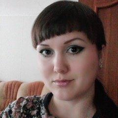 Кристина Рябинина