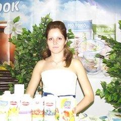 Екатерина Cкубак