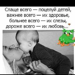 zaira Юсупова